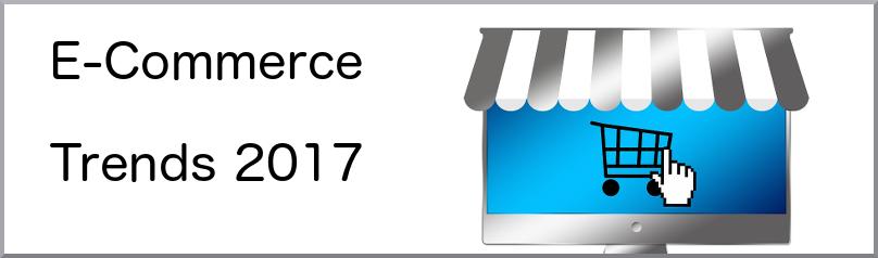 eCommerce Trends 2017