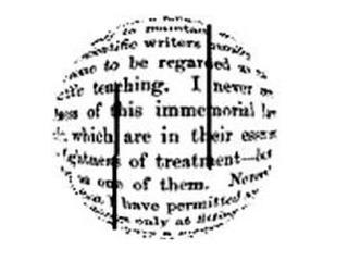 logo Nupedia